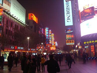 Artère commerçante de Nanjing Road à Shanghai
