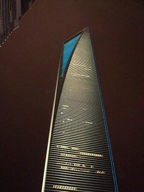 Le centre universel de finance à Shanghai