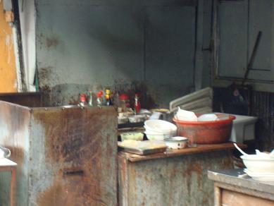 Cuisine d'un restaurant dans la vieille ville de Shanghai