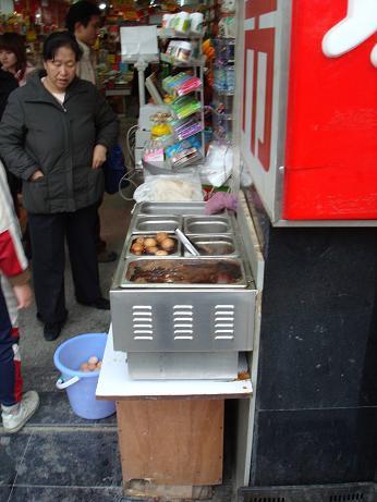Manger dans un centre commercial à Shanghai