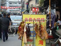 Menu d'un restaurant dans la vieille ville de Shanghai