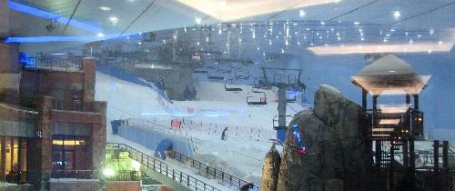 Vue de la station de ski à Dubai